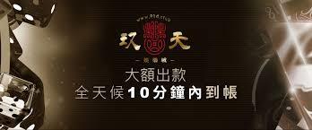 玖天娛樂城-2020年獅子座4月運勢-娛樂城優惠