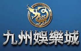娛樂城送體驗金-屬兔本週運勢(2.3-2.9)-九州娛樂城