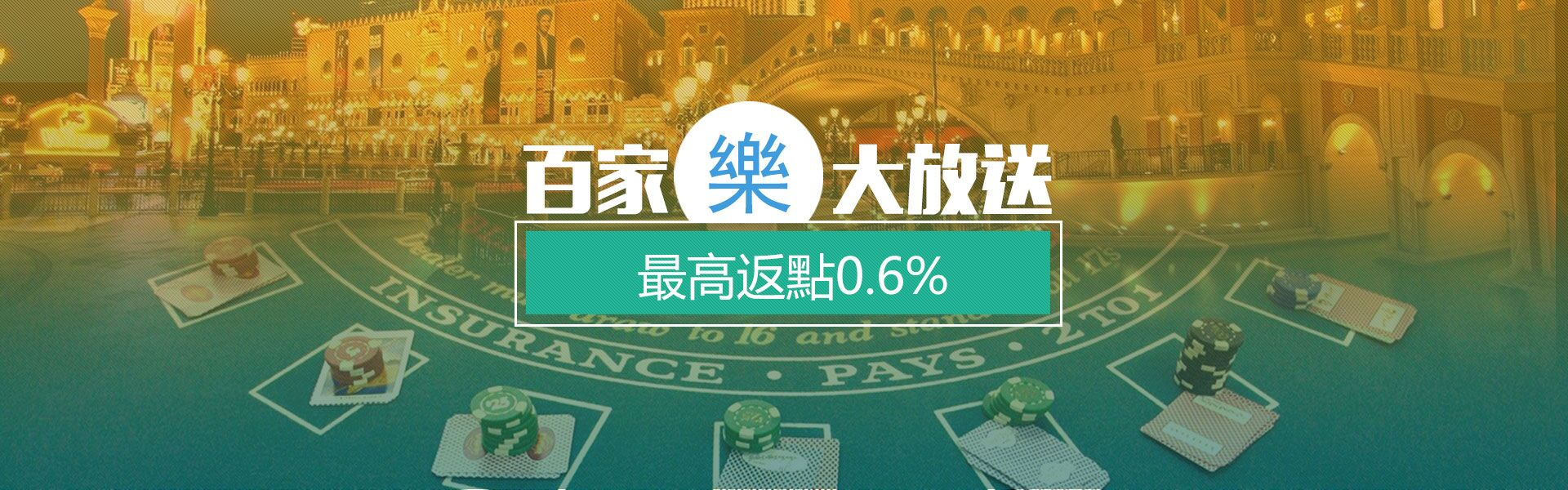 娛樂城優惠-屬鼠本週運勢(2.3-2.9) -財神娛樂城