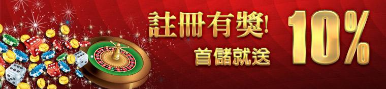 玖天娛樂城-2020年星座運勢處女座-娛樂城推薦