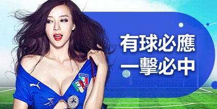 財神娛樂城-雙魚座:三月金錢運-玩運彩