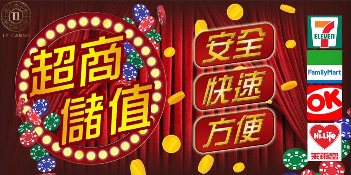 娛樂城推薦-屬虎本週運勢(2.3-2.9)-TZ娛樂城