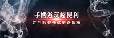 淘金娛樂城