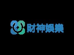 財神娛樂城-屬馬本週運勢(2.3-2.9) -娛樂城優惠