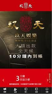 玖天娛樂城-武漢肺炎》台灣贈布拉格呼吸器 賀瑞普致謝再批中國