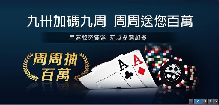 九州娛樂城-楓林網被抄…第3名「劇迷」也悄收攤