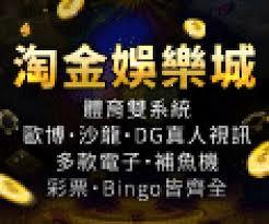淘金娛樂城/申報綜所稅節稅必讀 熟用5大特別扣除額