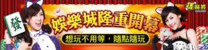 財神娛樂城-金牛座本週運勢2020/10/05 - 2020/10/11