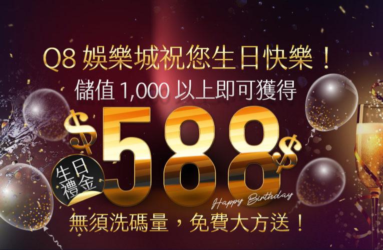 Q8娛樂城/中職/千勝倒數 桃猿在桃園很會贏