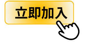 財神娛樂-2020年摩羯座10月運勢