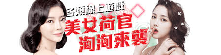 財神娛樂-溫兆倫被封「渣男始祖」 三婚娶小20歲內地嫩妻終定性?