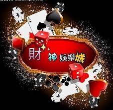 財神娛樂-【金鐘獎2020.紅地氈】袁艾菲、楊謹華鬥性感 柯佳嬿密實藏玄機