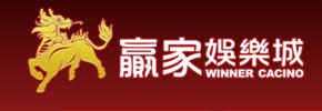 贏家娛樂城-《英雄聯盟》老四逆襲!TSM奪隊史第七座聯賽冠軍
