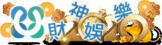財神娛樂城-樂天桃猿劉時豪登龍門:一軍捕手即戰力